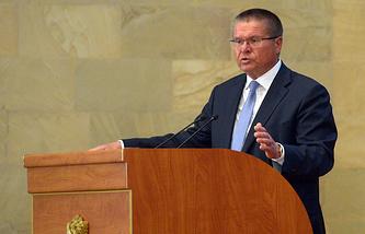 Russian Economic Development Minister Aleksei Ulyukayev