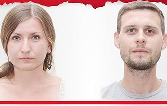 Yevgeniya Korolyova and Maxim Vasilenko