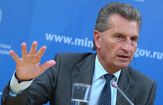 EU Energy Commissioner Gunther Oettinger