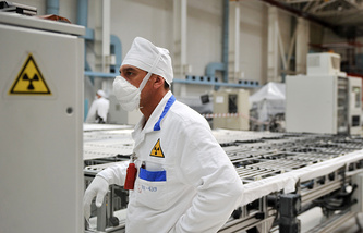 Nuclear fuel production site in Russia
