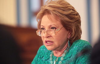 Speaker of the Russian Federation Council Valentina Matviyenko