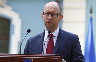 Ukrainian Prime Minister Arseniy Yatsneyuk