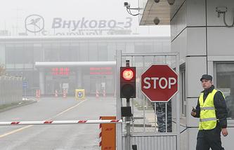 Entrance gate of Vnukovo-3 airport