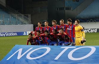 CSKA players