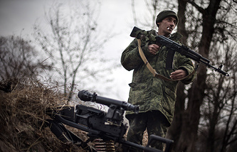 Member of the Don battalion, Luhansk People's Republic militia