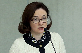 Russian Central Bank head Elvira Nabiullina