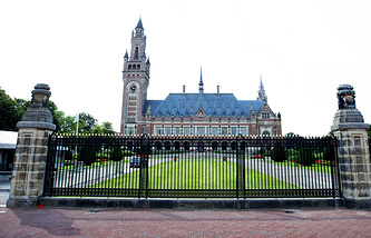Permanent Court of Arbitration in Hague