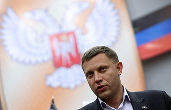 Head of the self-proclaimed Donetsk People's Republic Alexander Zakharchenko