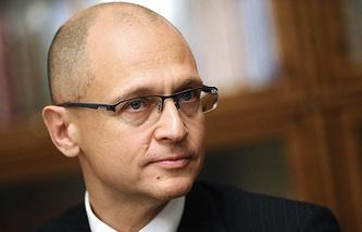 Sergey Kiriyenko