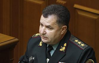 Ukraine's Defense Minister Stepan Poltorak