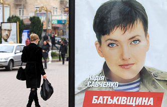 An election poster featuring Nadezhda Savchenko seen in Ukraine