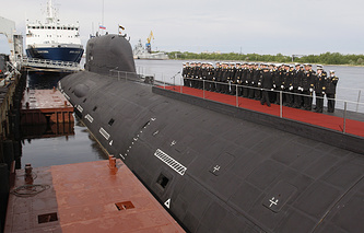 Yasen class nuclear submarine Severodvinsk