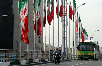 Iran's national flags