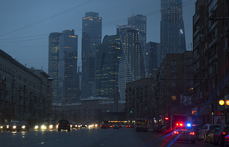 Moscow City's skyscrapers