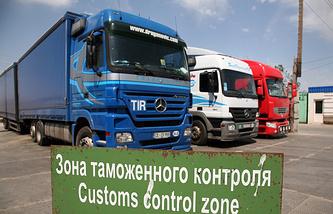 Russian-Kazakh border