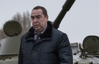 Head of the self-proclaimed Luhansk People's Republic Igor Plotnitsky