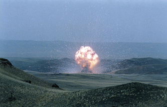 Elimination of SS-23 missile under the Intermediate-Range Nuclear Forces Treaty, 1989 (archive)