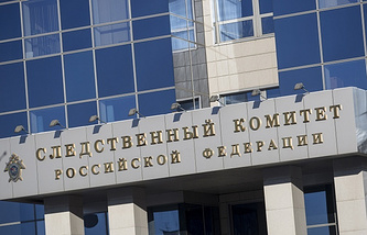 Russian Investigative Committee