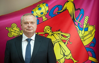 Alexander Peklushenko, the former governor of Ukraine's Zaporizhia region