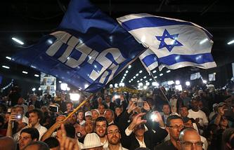 Supporters of Israeli PM Banjamin Natanyahu