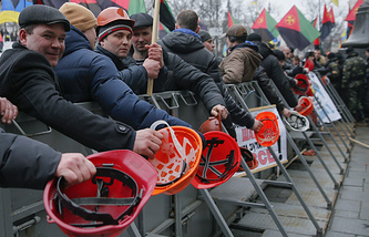 Coal miners' protest in Kiev