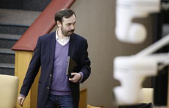 Russian State Duma deputy Ilya Ponomaryov