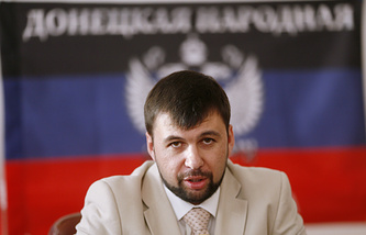 DPR envoy to the Contact Group on Ukraine Denis Pushilin