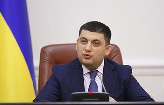 Ukraine parliament Speaker Vladimir Groysman