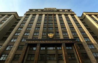 The Russian State Duma
