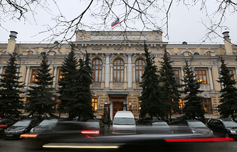 The Bank of Russia