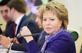 Russian Federation Council Valentina Matviyenko