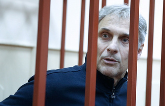 Russia's Far Eastern Sakhalin region ex-governor Alexander Khoroshavin