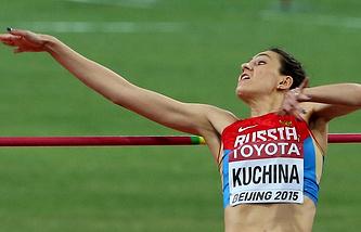 Maria Kuchina