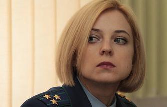 Crimean Prosecutor Natalya Poklonskaya