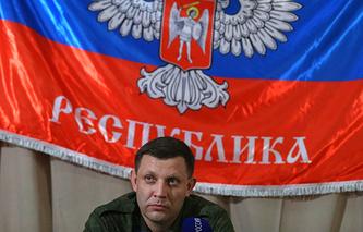 Leader of the self-proclaimed Donetsk People's Republic, Alexander Zakharchenko