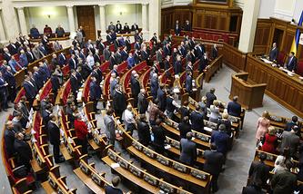 Ukrainian parliament, the Verkhovna Rada