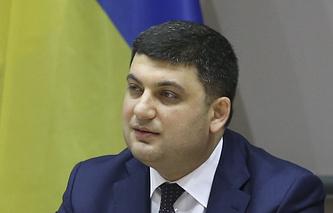 Volodymyr Groysman