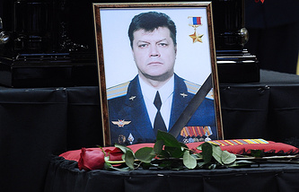 Funeral of Oleg Peshkov, pilot of the Russian Su-24 fighter downed in Syria