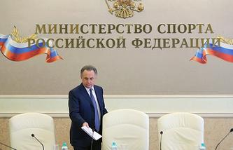 Russian Sports Minister Vitaliy Mutko