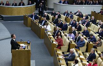 Russian Prime Minister Dmitry Medvedev in the State Duma
