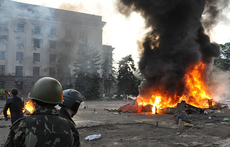 Fire at the regional trade union council building in Odessa