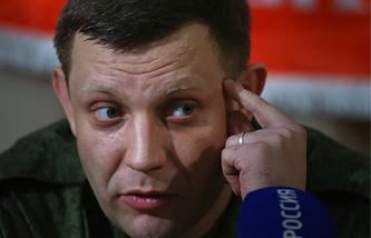Leader of the self-proclaimed Donetsk People's Republic Alexander Zakharchenko