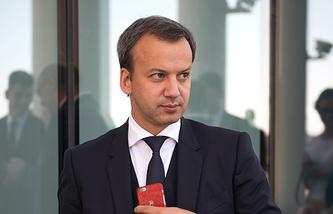 Deputy Prime Minister Arkady Dvorkovich