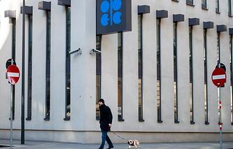 OPEC headquarters in Vienna