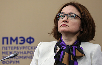 Central Bank head Elvira Nabiullina