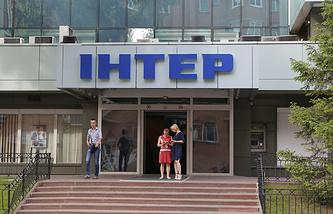 Office of the Inter TV channel in Kiev