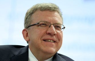 Alexey Kudrin