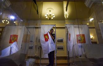 Russian parliamentary elections in Sevastopol, Crimea