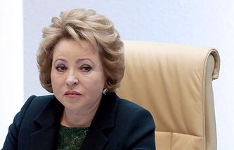 Valentina Matviyenko, Federation Council Speaker
