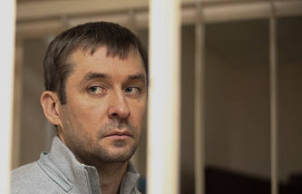 Dmitry Zakharchenko